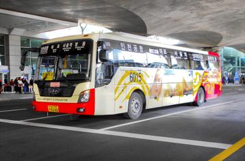 Bus 6015
