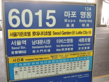 Bus Stop 6015 From Inchon