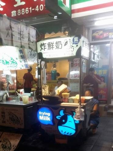Fried Milk Stand